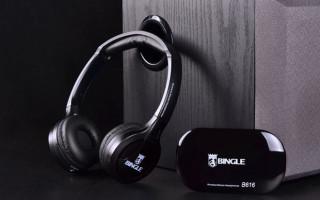 Беспроводные наушники Bingle B616
