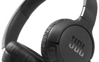 Беспроводные наушники Jbl Tune 660NC