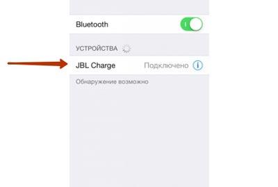 Подключенное устройство на колонке Jbl