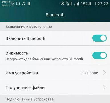 Видимость устройств в телефоне Samsung Galaxy